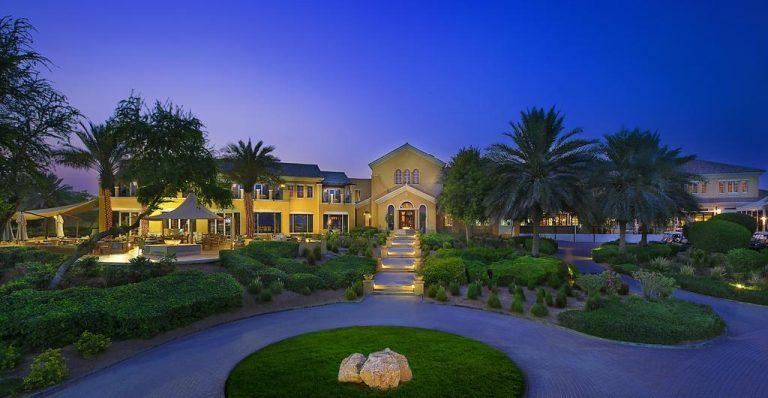 فنادق قرب القرية العالمية في دبي