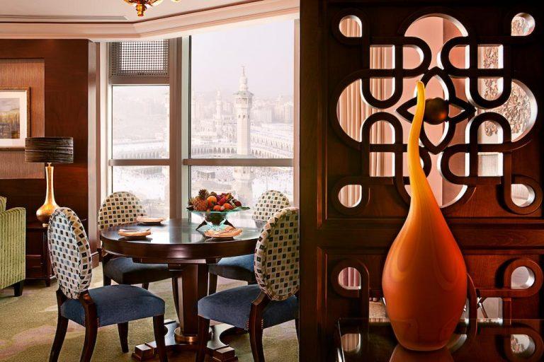 فنادق فى مكة للعرسان
