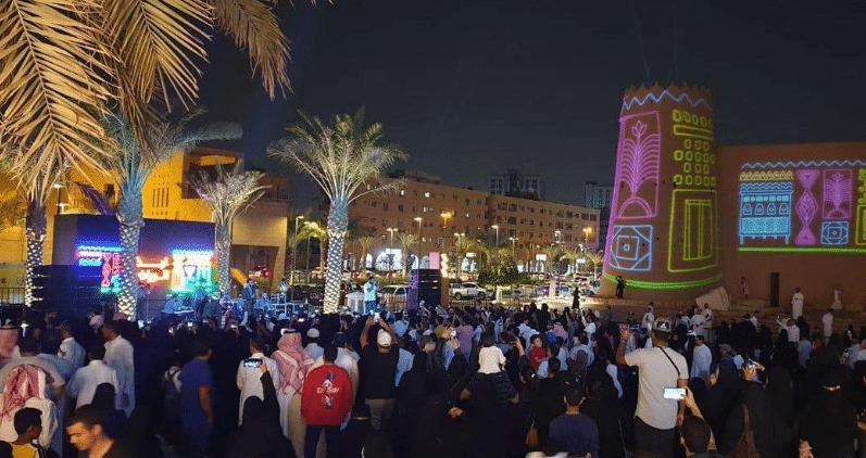 السياحه في الرياض