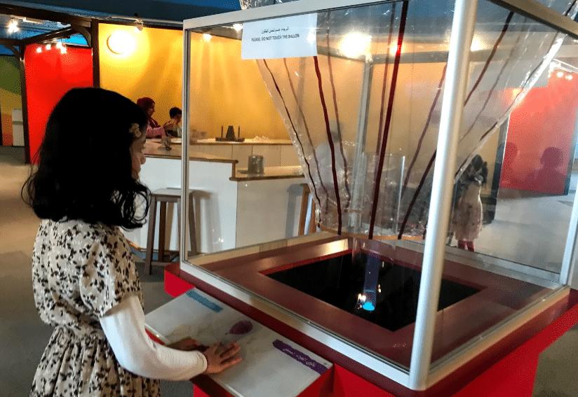 متاحف في مسقط