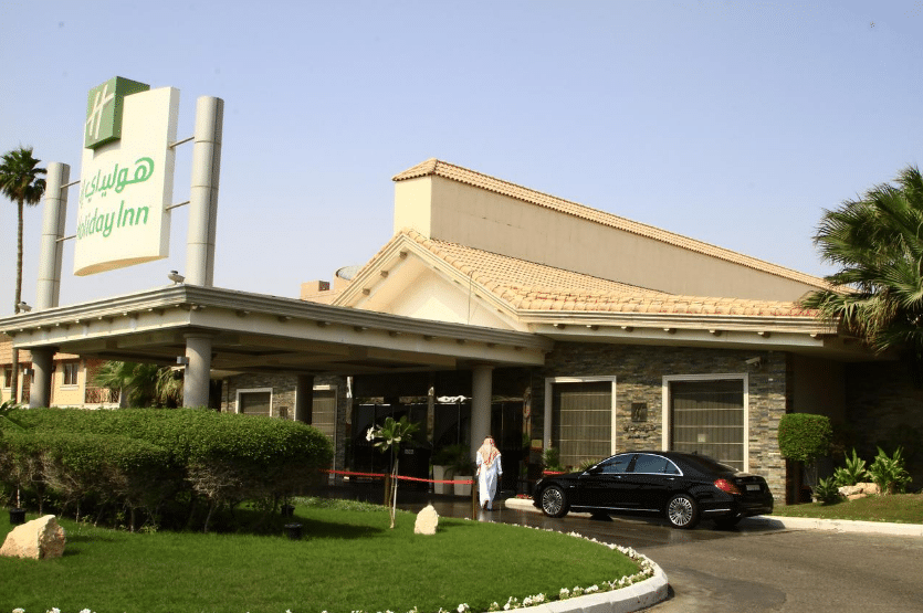 فندق هوليداي إن كورنيش الخبر