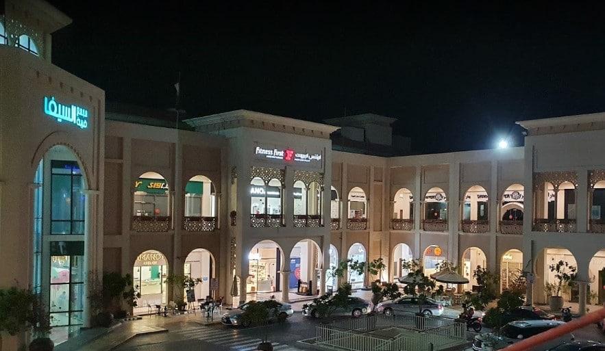 اشهر المولات في ابوظبي