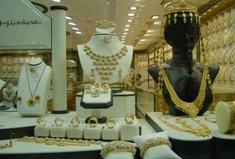 باب البحرين سوق المنامة