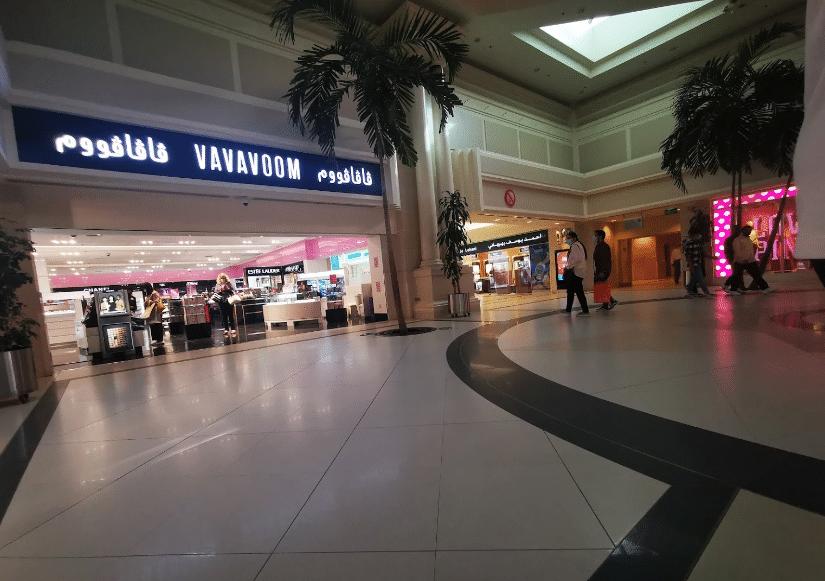 المارينا مول الكويت