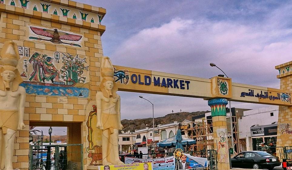 افضل المناطق السياحية في شرم الشيخ