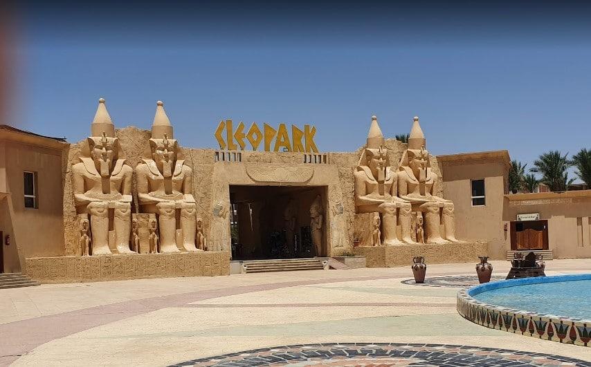 اماكن ترفيهية في شرم الشيخ